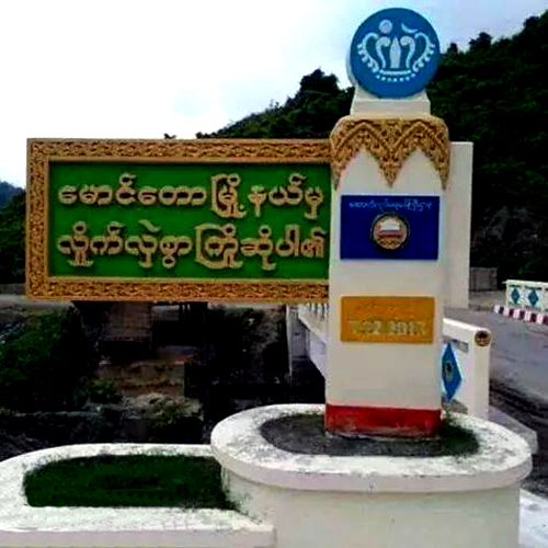 Welcome board of Maungdaw entry gate